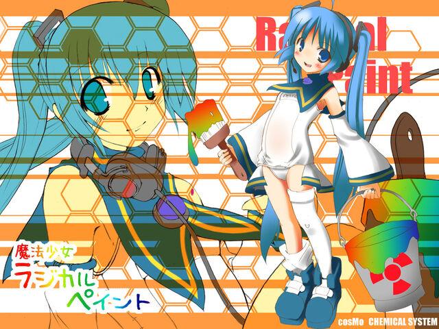 File:Mahou Shoujo Radical Paint.jpg