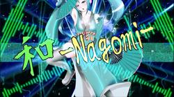 Nagomimasa
