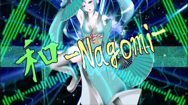 File:Nagomimasa.png