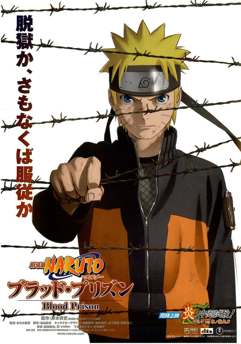 Naruto Shippūden: The Movie