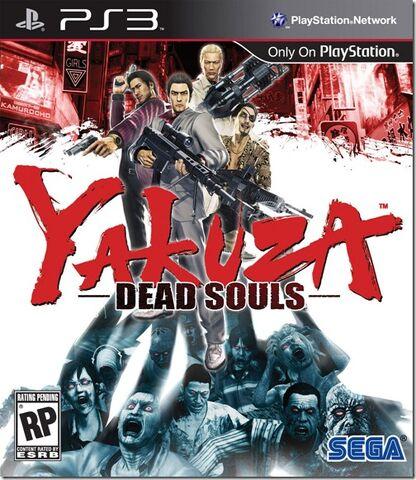 File:Yakuza dead souls.jpg