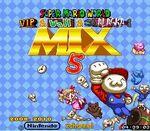 Mario vip image