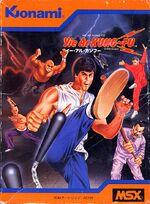 Yie Ar Kung Fu MSX cover