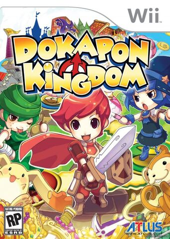 File:Dokapon Kingdom.jpg