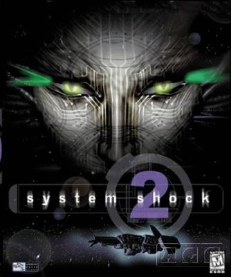 File:System-shock-2-box-art.jpg