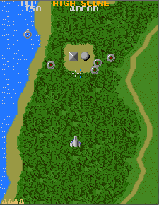 File:Xevious Arcade.png