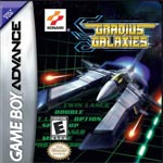File:Gradius-galaxies.jpg