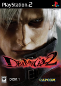 File:DevilMayCry2.png