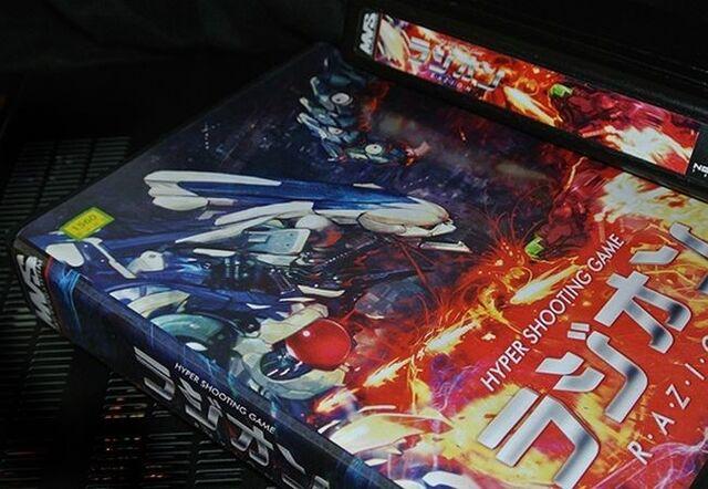 File:Razion Neo Geo cover.jpg
