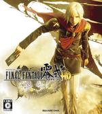 Final Fantasy Type-0 HD PC