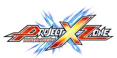 File:Project-x-zone.jpg