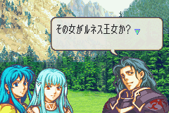 File:FE8 GIRLS 02.png