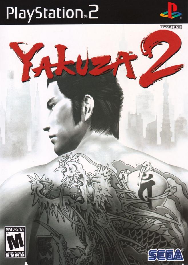 File:Yakuza2.png