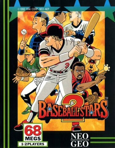 File:Baseball stars 2.jpg