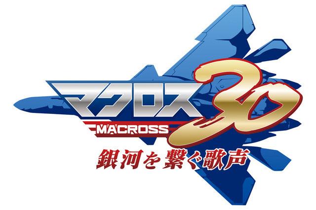 File:Macross-30.jpg