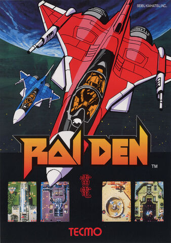 File:Raiden Flyer.jpg