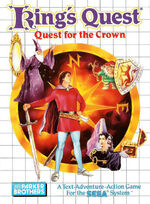 Kings Quest SMS box art