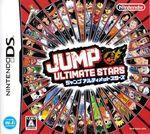 8b2476c6d5431e99c041b1f67533a8eb-Jump Ultimate Stars