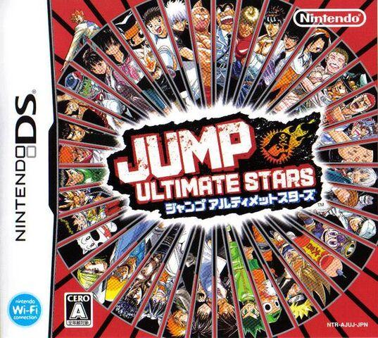 File:8b2476c6d5431e99c041b1f67533a8eb-Jump Ultimate Stars.jpg
