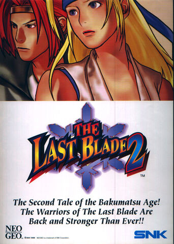 File:LastBlade2Flyer.jpg