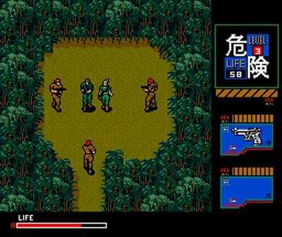 File:Metal Gear 2 Solid Snake.jpg