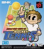 Pocket Tennis Color NGPC cover