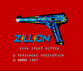 File:Zillion.png