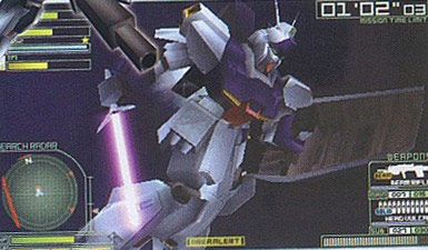 File:Gundam-battle-universe-psp-01.jpg