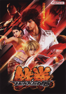 File:Tekken6 flyer.png