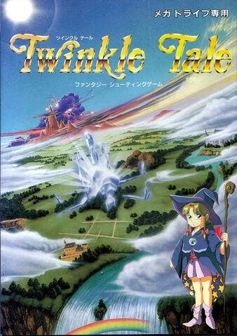 File:Twinkletale.jpg