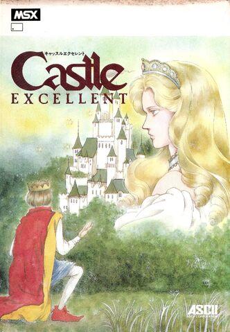 File:Castle Excellent MSX cover.jpg