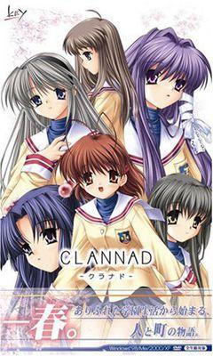 File:Clannad.jpg