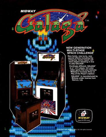 File:Galaga arcade flyer.jpg