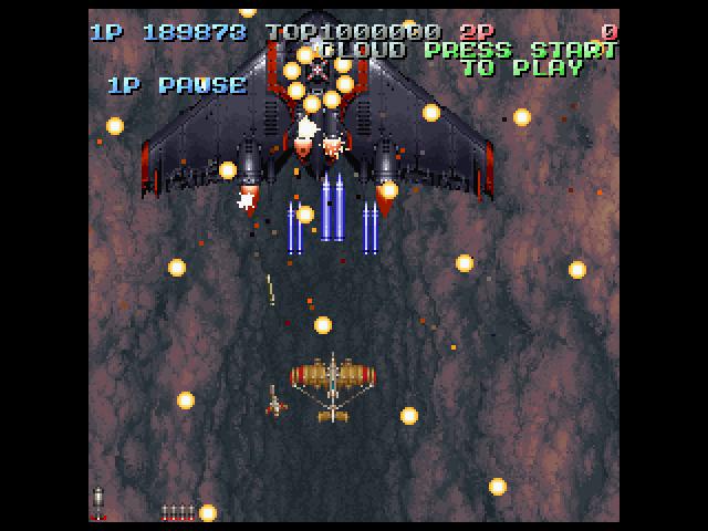 File:Battle Garegga Saturn Screenshot.png