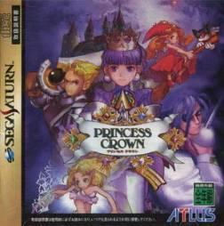 File:Princess Crown SAT cover.jpg