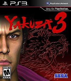 File:Yakuza3.png