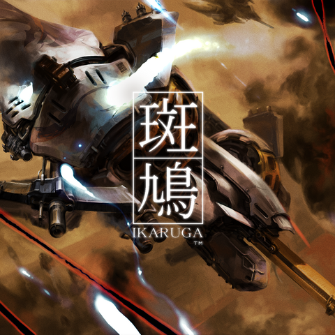 File:Ikaruga PC cover.png