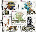 Puzzle series