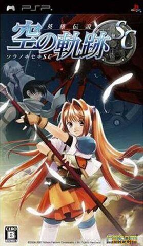 File:1183 Eiyuu Densetsu Sora no Kiseki SC JP.jpg