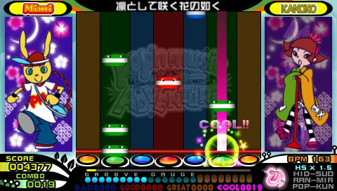 File:153724 pop-n-music-portable.jpg