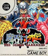 Makaimura Gaiden The Demon Darkness GB cover