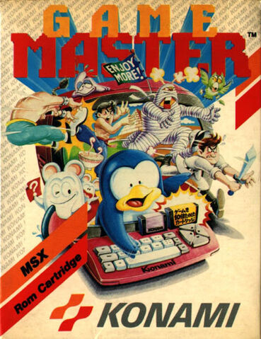 File:Game Master MSX cover.jpg