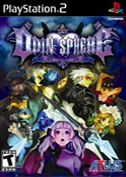 File:Odin Sphere.png