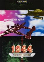 1944Flyer