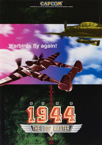 File:1944Flyer.jpg