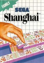 Shanghai SMS box art