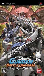Gundam battle univ psp