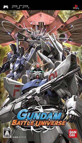 File:Gundam battle univ psp.jpg