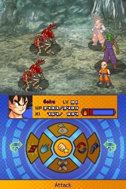 File:Dragonball-z-attack-of-the-saiyans-1.jpg