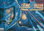 Cosmic Epsilon Famicom cover